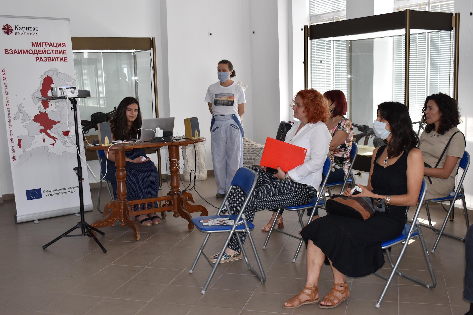 Миграция и местни общности обсъдиха в Тутракан