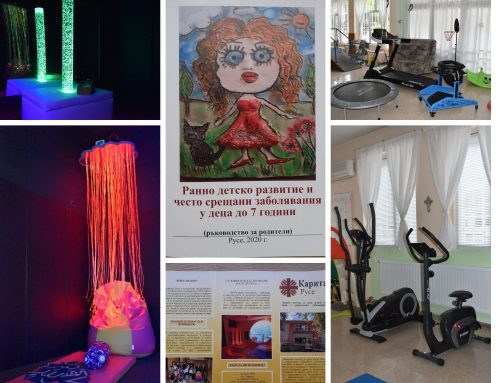 """Вече и мултисензорна стая в Дневен център за деца със специални нужди """"Милосърдие"""" към Каритас Русе"""