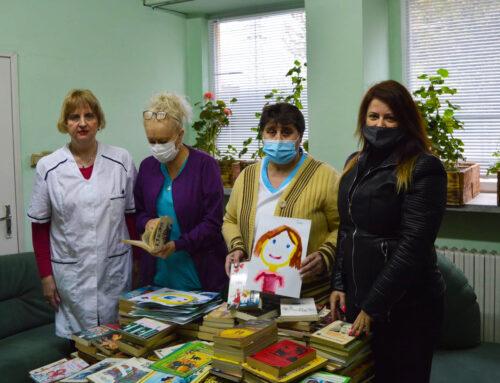 ЦСРИ Белене с дарение за библиотеката в Многопрофилна болница Белене