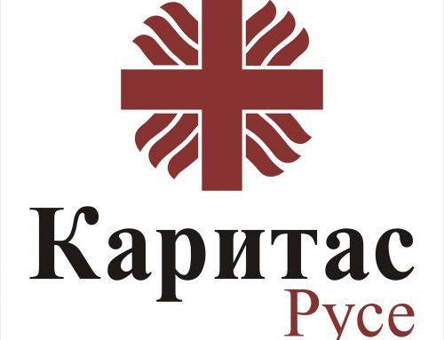 """Общо събрание на РКО """"Каритас"""" за 2020 г."""